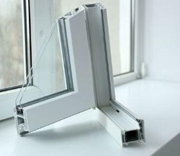Imagen para la categoría Aberturas vidrio doble y simple de UPVC - Blanco Superior.