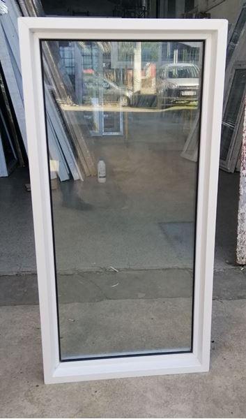 Imagen de 20%OFF-Ventana PVC DVH 120 x 60  doble vidrio fijo - STKF12060-01