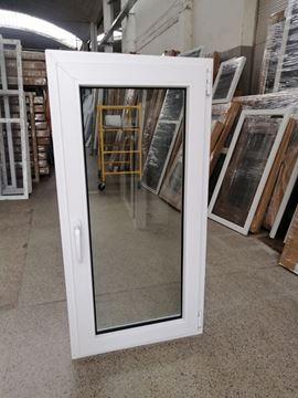 Imagen de 30% OFF-Ventana PVC 60x120 doble vidrio batiente AL INTERIOR. STKB60120-18