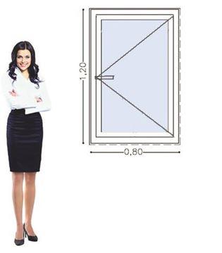Imagen de Ventana PVC DVH 80 x 120 doble vidrio batiente - STKB80120DE